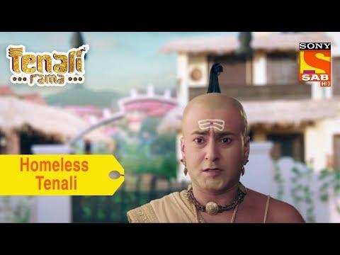 Your Favorite Character | Homeless Tenali | Tenali Rama