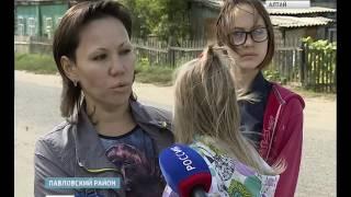 В Павловске несколько семей пытаются разобраться, почему газ не пришёл к ним в дом