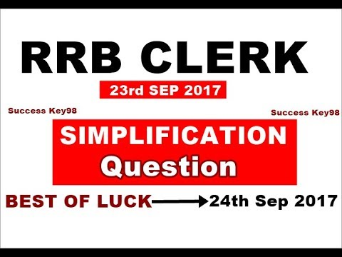 Simplification ||Question Asked in ibps rrb clerk 2017 ||Tricks in (Hindi)