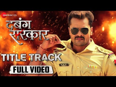 दबंग सरकार टाइटल ट्रैक Dabang Sarkar - Title Track   Khesari Lal Yadav & Krishan Kumar