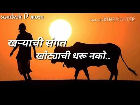 Dewak Kalaji Re | WhatsApp Status | Redu Marathi Movie 2018 | Ajay Gogavale |