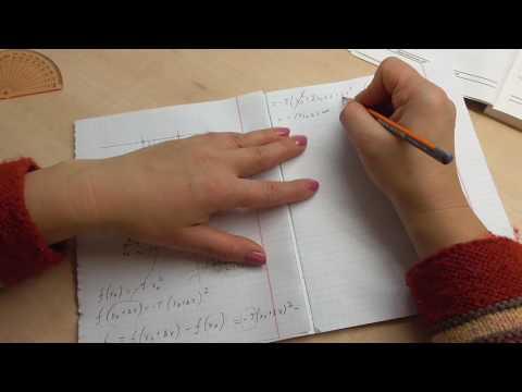 - Конспекты уроков по математике, алгебре, геометрии