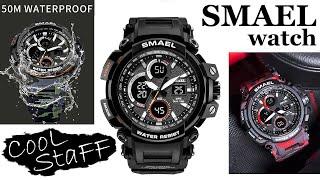 защищенные часы SMAEL с Алиэкспресс, ПОДРОБНЫЙ обзор.  Мужские спортивные часы с Китая