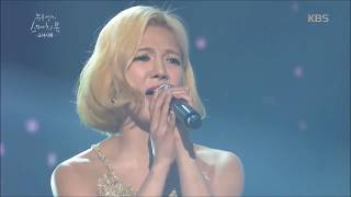 SNSD Hyoyeon High Note Compilation (Into the New World)