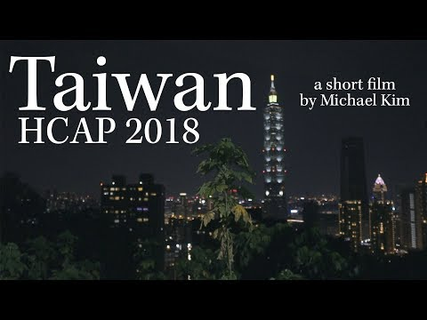 Taiwan HCAP 2018 (Harvard College in Asia Program) - a short film by Michael Kim