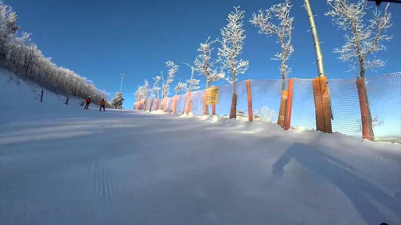 High 1 Ski Resort