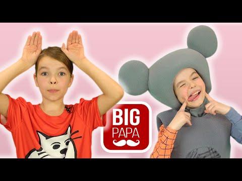 Кукутики Vlog - Новая мышь Зоя вместо легенды Артёма - Все подробности Big Papa Studio