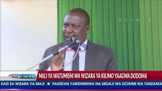 Waziri Tizeba atofautiana na polisi 'chanzo cha ajali ya watumishi wizara ya kilimo'