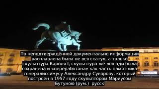 Памятник Каролю I (Бухарест)