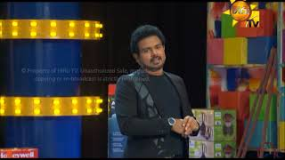 Hiru TV Jaya Pita Jaya EP 39 | 2017-12-17 Thumbnail