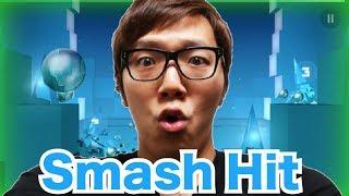 今世界で一番熱いアプリ『Smash Hit』やってみた! thumbnail