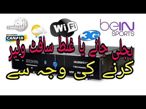 STARSAT 2000 HD Hyper AFTER Software UPDATING PROBLEMS Solutions Fix by  Shami TV