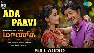 Ada Paavi | Full Audio | Maaniik | MaKaPa Anand | Dharan Kumar | Shashaa Tirupati | Mirchi Vijay