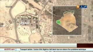وزارة الدفاع: ارهابي يسلم نفسه بتندوف