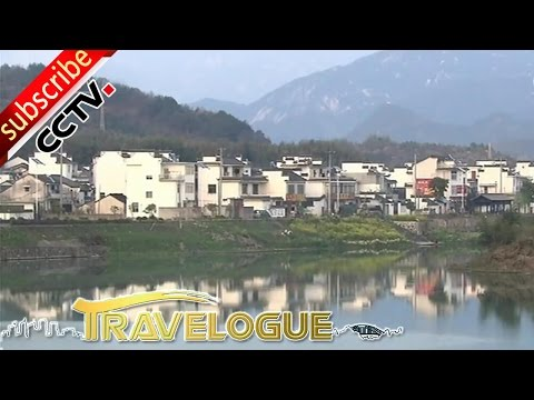 Travelogue 03/19/2016 -Jixi: Land of luminaries I | CCTV