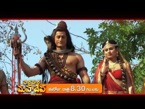Hara Hara Mahadev - Shambo Shankara Promo ( 12-6-17 )