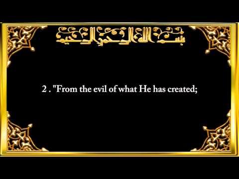 Surah Al-Falaq (The Daybreak)Chapter 113 Recited by Saad Al-Ghamdi full.mp4