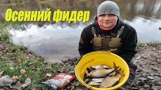 Рыбалка на осенней реке