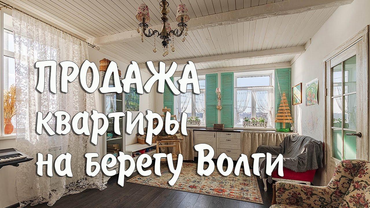 Купить квартиру в Костроме с автономным отплением| Недвижимость Кострома
