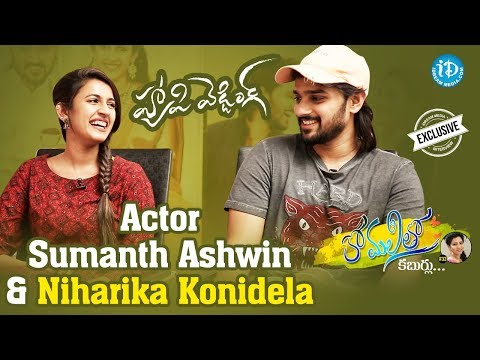 #HappyWedding Actor Sumanth Ashwin & Niharika Konidela Interview  Anchor Komali Tho Kaburulu
