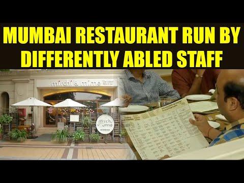 Mumbai restaurant completely run by speech and hearing impaired staff, Watch| Oneindia News