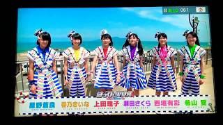 8月23日に魁ミュージックにて放送されました! ばってん少女隊 メンバー...