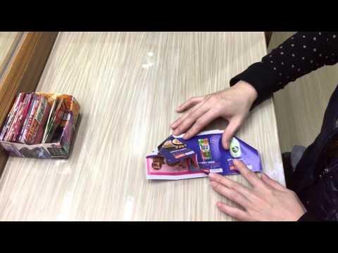 Kitchen Trash Bags Counter Top 紙垃圾桶摺法(方型)   Doovi
