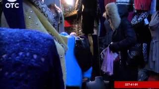 Продавцы новосибирской барахолки смогут задать вопросы о будущем трудоустройстве по горячей линии(, 2013-12-06T17:53:07.000Z)