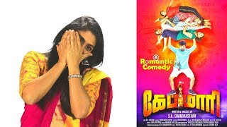 CAPMAARI Movie Review | Jai, Athulya Ravi, Vaibhavi Shandilya | S.A.Chandrasekharan | Hot&Cool Media