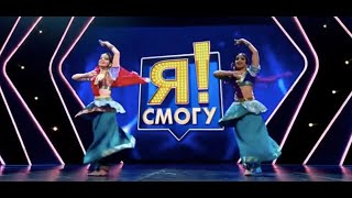 Indian Semi-Classical Bollywood dance - I Can Do That - Svetlana Tulasi & Ridy
