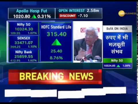HDFC Standard Life makes stock market debut in NSE today