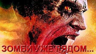 ToP/ТоП 7 ФИЛЬМОВ с ЗОМБИ 🖤