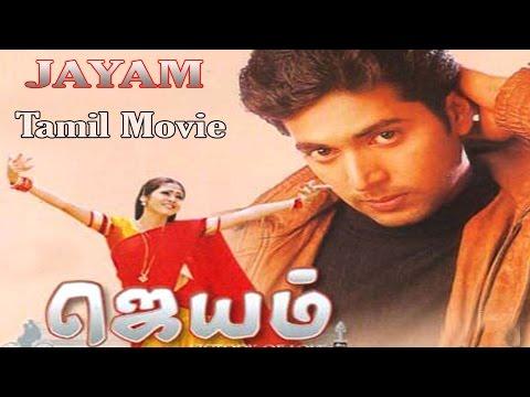 Jayam || Full Tamil Movie || Romantic Movie || Jayam Ravi, Sadha, Gopichand, Kalyani || HD 1080p