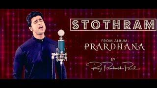 STOTHRAM | RAJ PRAKASH PAUL | TELUGU CHRISTIAN SONG