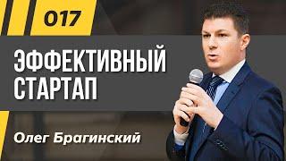 видео Лучшие стартапы в СНГ по работе с персоналом | Украина без войны: информационно-аналитический портал