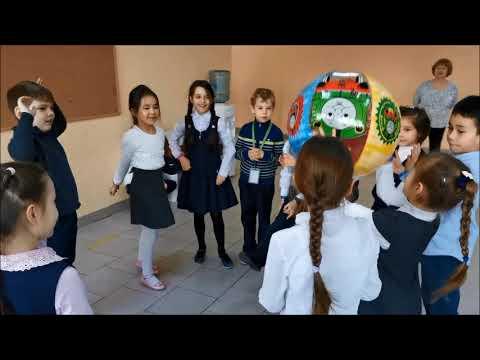 ГБОУ Школа №950 (ул.Отрадная, 11А)