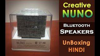 Creative Nuno Wireless Micro Bluetooth Speaker - Review & UnBoxing