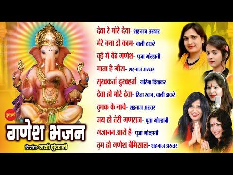 Lord Ganesh Bhakti Geet   Hindi Bhakti Top 10   Video Jukebox   2021