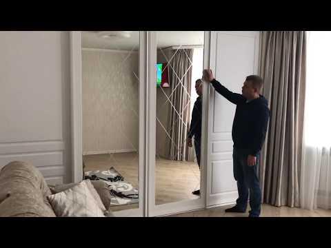 Шкаф гардероб с подсветкой при открывании. Мебель Династия