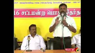 Thirumavalavan Funny Speech - Vadivelu Version Election 2016