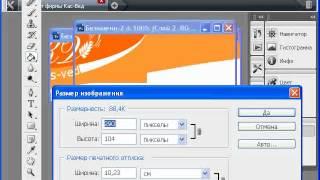Уроки верстки и создания сайта часть6(, 2012-06-11T16:08:52.000Z)