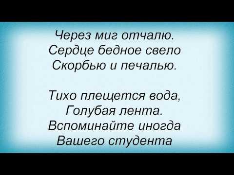 Слушать радио Русские Песни на радио онлайн