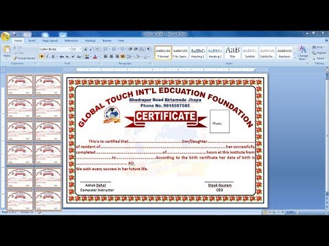 Automatic Certificate Design Using Ms Word 2019 Part 2 How To Make Certificate Design In Ms Word Youtube