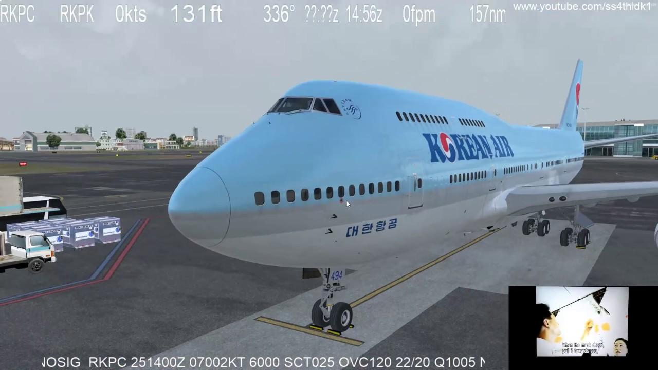 Prepar3d V4 PMDG 747 v3 Jeju to Busan with soft landing