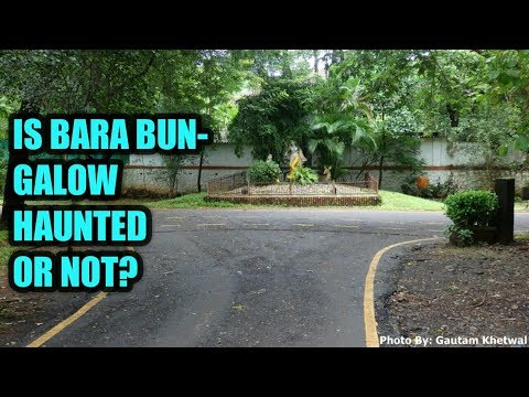 BARA BUNGALOW IS HAUNTED OR NOT? | BARA BUNGALOW | THANE EAST | THANE CITY |