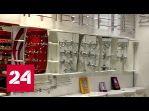 Столичный салон сантехники заставлял клиентов ждать свои заказы годами - Россия 24