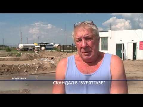 Новости АТВ (03.07.2018)