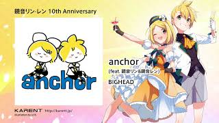 [KARENT Special] 鏡音リン・レン 10th Anniversary / Kagamine RIN/LEN 10th Anniversary