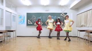【たべものがかりwithさつき】Baby Maniacs【踊ってみた】 京本有加 検索動画 4