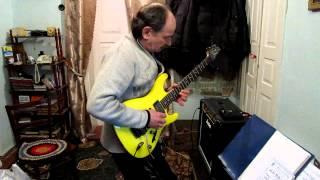 Каприз24 гитара Притуляк